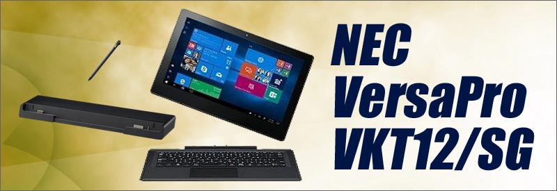 中古パソコン☆NEC VersaPro タイプVS VKT12/SG-4