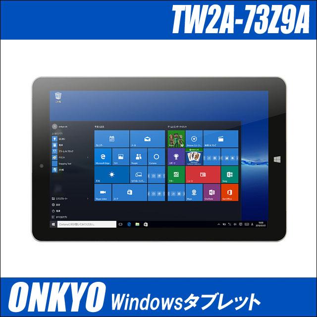 ONKYO Windowsタブレット TW2A-73Z9A 〔10.1型液晶