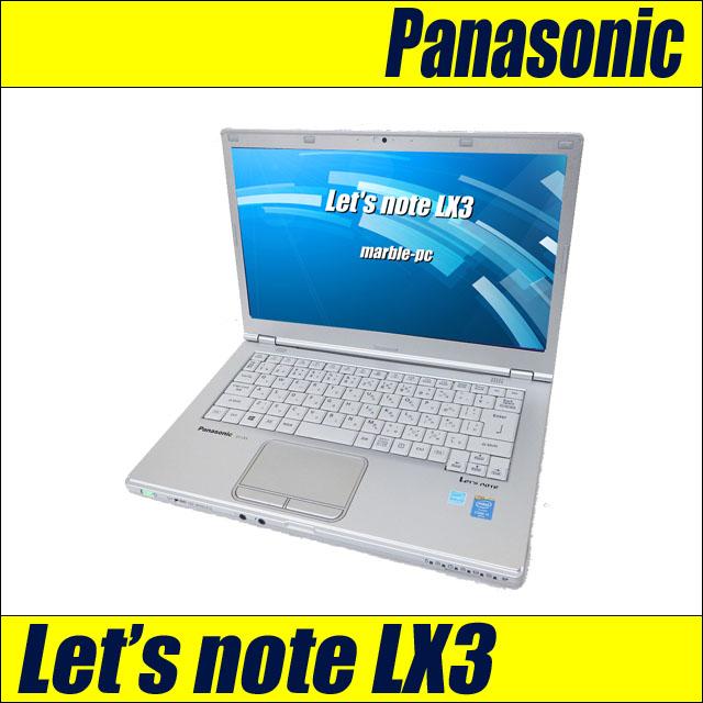 Panasonic Let's note LX3 〔WEBカメラ内蔵〕〔14.0型液晶〕〔レッツノート〕〔WPSオフィス付き〕