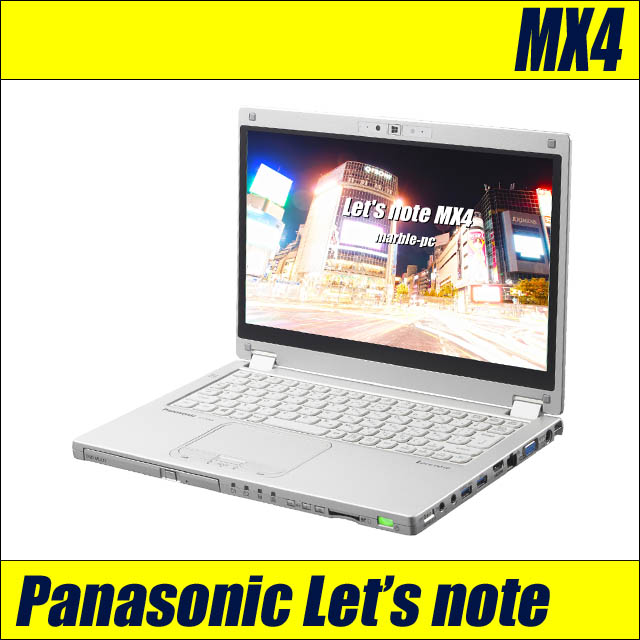 Panasonic Let's note MX4