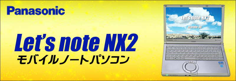 Panasonic Let's note NX2
