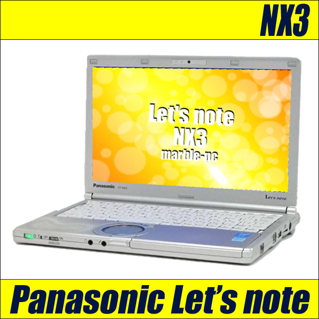 Panasonic Let's note NX3 CF-NX3EDPCS