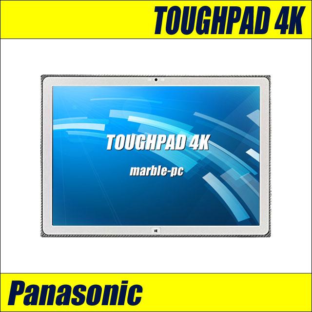 Panasonic TOUGHPAD 4K UT-MA6(20インチ液晶)