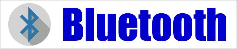 装備★Bluetooth