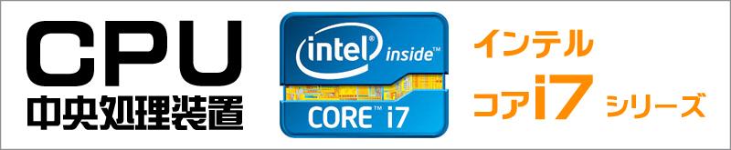 CPU★コアi7(2.2GHz)