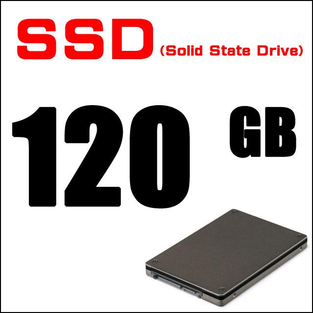 ストレージ★高速・静か・衝撃に強い! SSD120GB