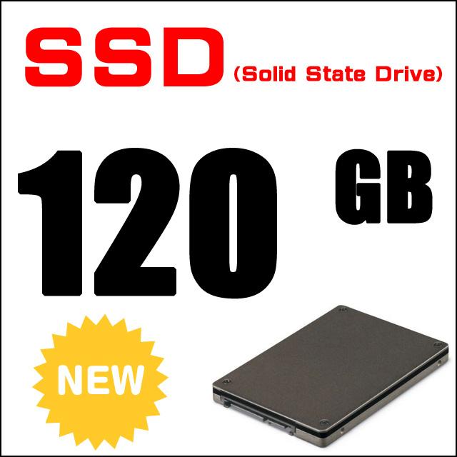 新品120GB