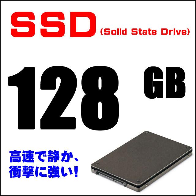 SSD★128GB
