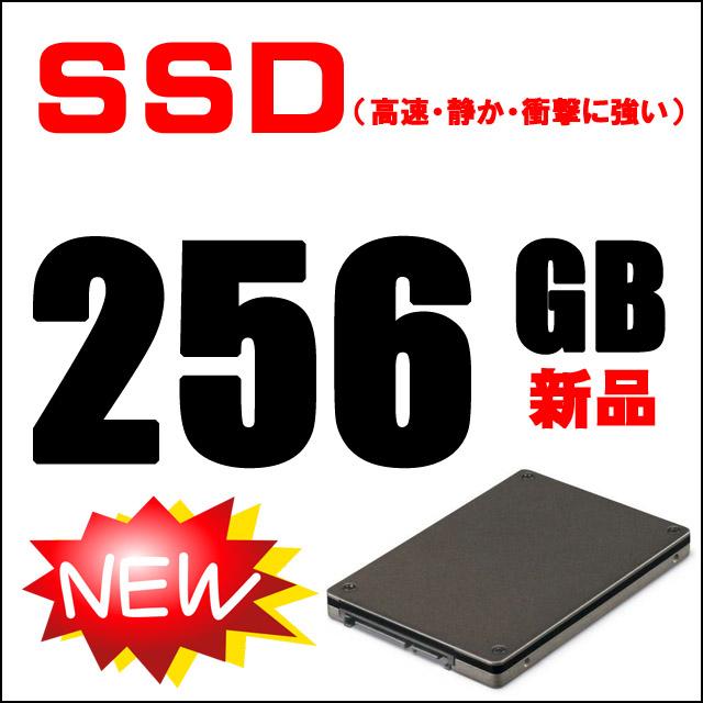 ストレージ★新品SSD128GB搭載