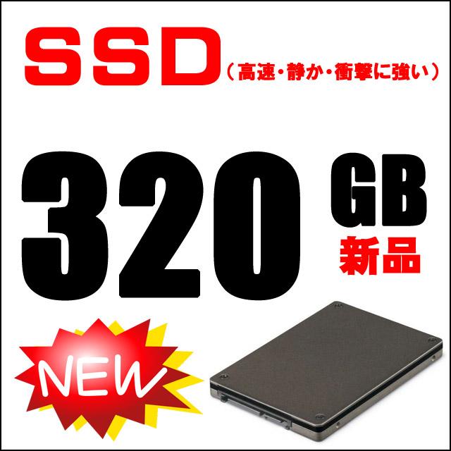 ストレージ★新品SSD320GB