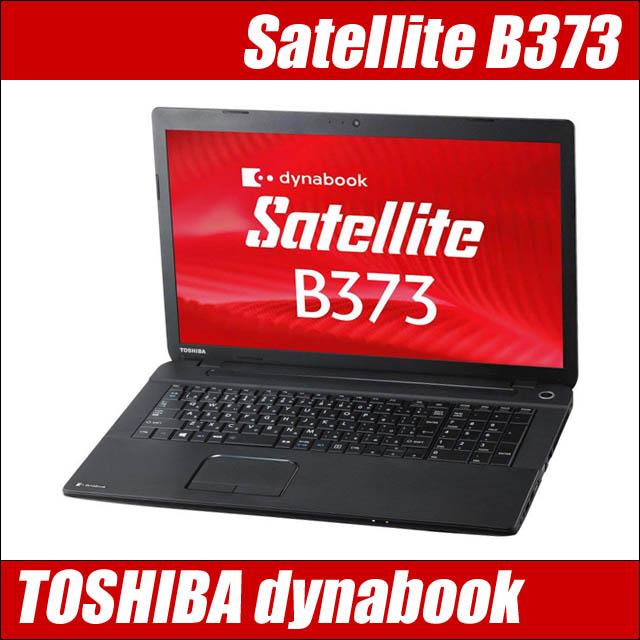 TOSHIBA dynabook Satellite B373/J