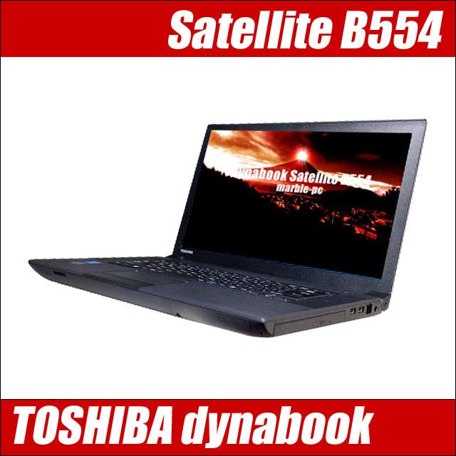 TOSHIBA dynabook Satellite B554