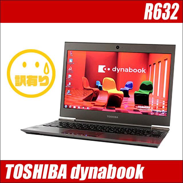 TOSHIBA dynabook R632/H
