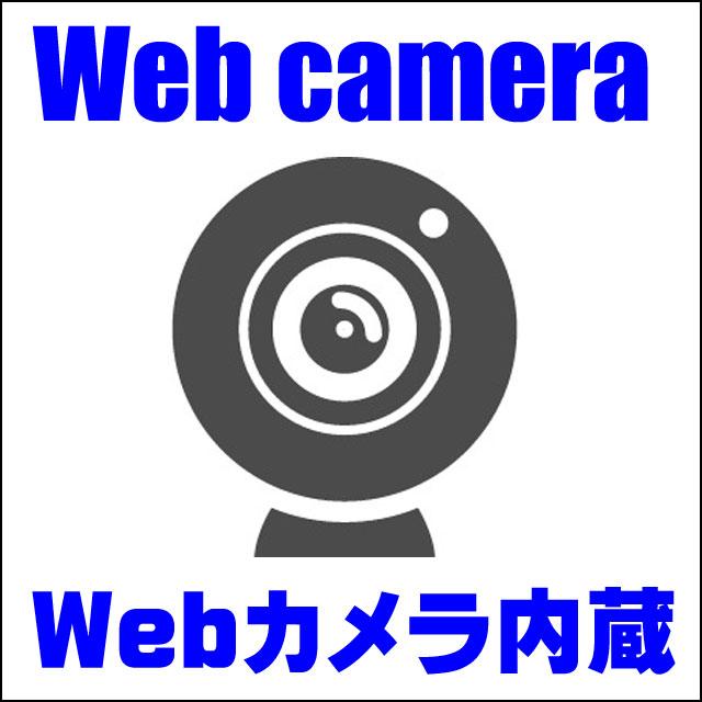 Webcamere