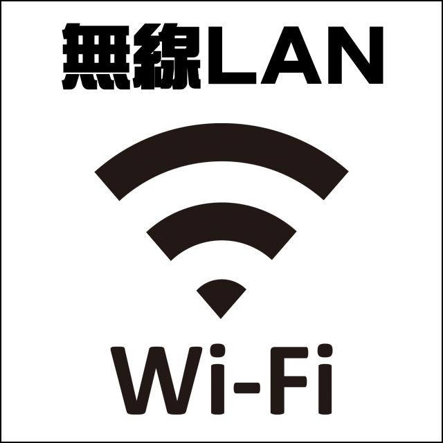 無線LAN★内蔵or外付USBアダプタ付属